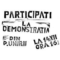 manifest-14-dec-1989.jpg