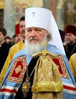"""Criza economică, o """"binecuvântare"""" pentru patriarhul Moscovei"""