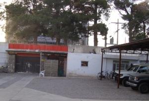 intrarea