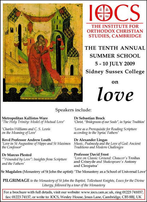 IOCS Cambridge - summer school