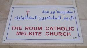 Biserica maekita