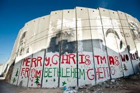 Bethlehem Christmas wall