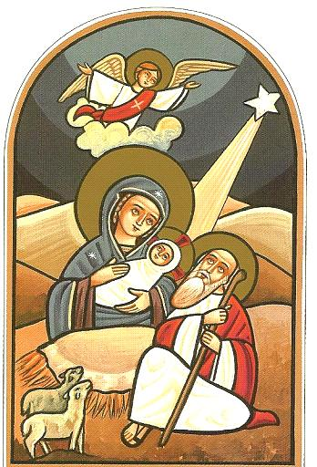 Nativity Ikon - Coptic