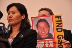 Geng_He,_wife_of_imprisoned_Gao_Zhisheng