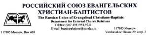 Russian Baptist