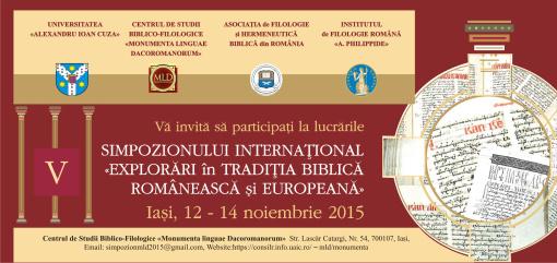 invitatie_f_simpozion-nov-2015