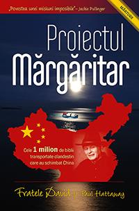 proiectul margaritar.indd