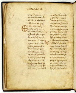 Liturgical Greek
